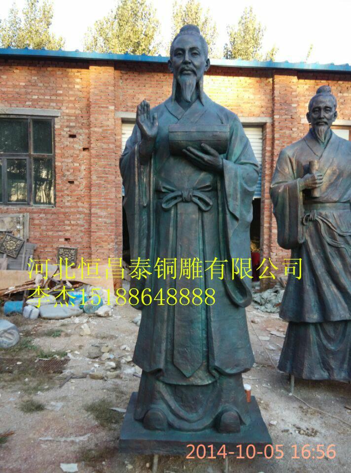 城市人物雕塑