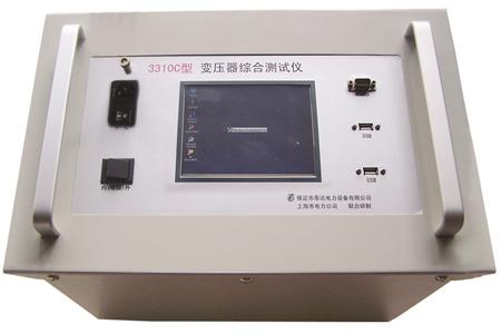TD-3310C型变压器综合测试仪