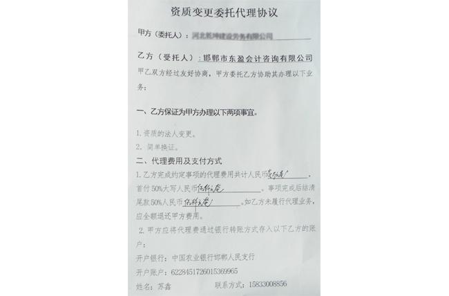 合作案例 (3)
