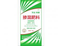 硫酸钾型20-5-20≥45%