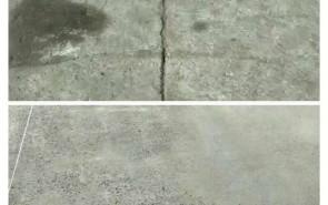 旧地面翻新 混凝土密封固化地坪