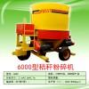 全自动秸秆揉丝机玉米秸秆青贮揉丝机养殖设备