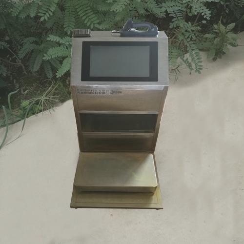 智能配料电子秤