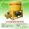 多功能玉米秸秆粉碎机,河北省粉碎机厂家