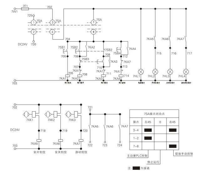 阀门电气控制原理图