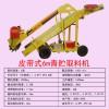 青贮装草机刨草机效率高
