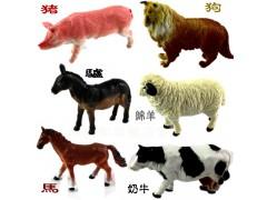供应幼儿园交通标志、教具模型、仿真动物一系列仿真教具