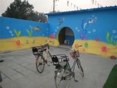 石家庄元氏县幼儿园墙体彩绘墙体喷绘