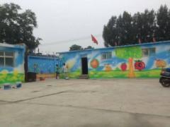 石家庄井陉县幼儿园墙体彩绘墙体喷绘