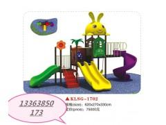 保定幼儿园玩具定州幼儿园滑梯、课桌椅、小床