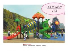 保定徐水县幼儿园玩具、幼儿园滑梯、幼儿园用品