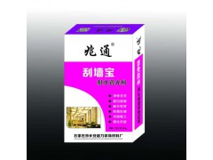 耐水瓷光粉