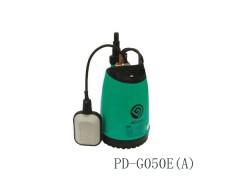 向日葵APP下载安装PD-G050E(A)清水潜水泵