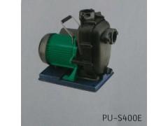 PU-S400E