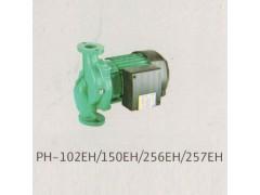 茄子视频色版PH-102EH/105EH/256EH/257EH