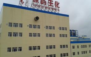 黑龙江象屿 日处理300吨 玉米胚芽预榨生产线