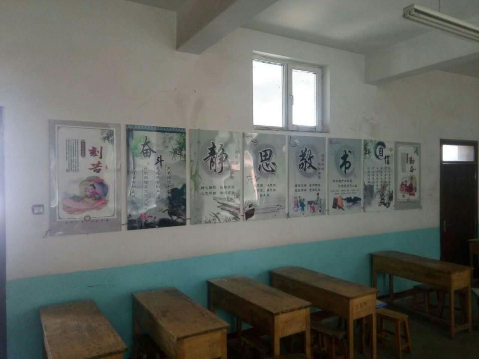 冀暖第一會所牆暖-青海省海東市學校案例