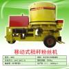 大型玉米秸秆粉丝机、揉丝机 高效快捷,河北厂家直供