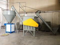 双轴浆叶干粉搅拌机2