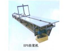 新型EPS欧式构件挂桨机