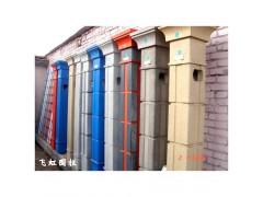 彩色水泥围栏
