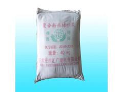 聚合物粘結砂漿