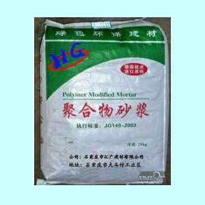 聚合物砂漿