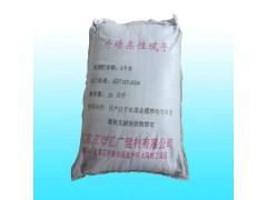 FTC自調溫砂漿生產
