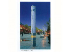 JDG-0050景观灯