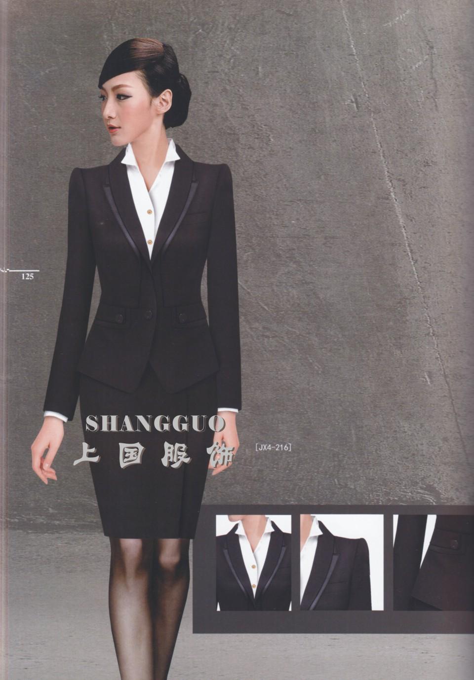 西服套装 套裙057