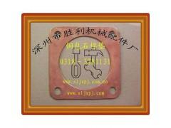 铜包石棉垫价格