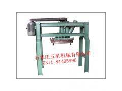 生产石膏板设备搅拌机