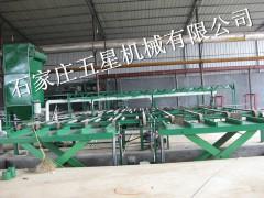 石膏板生产线厂家
