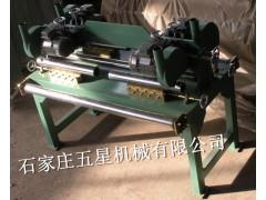 装修用石膏板生产设备