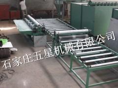 三防板生产设备