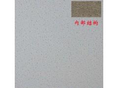 河北石家庄轻质矿棉板生产设备