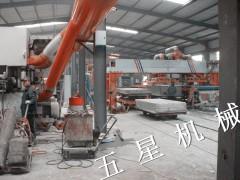 高产量硅酸钙板生产线设备