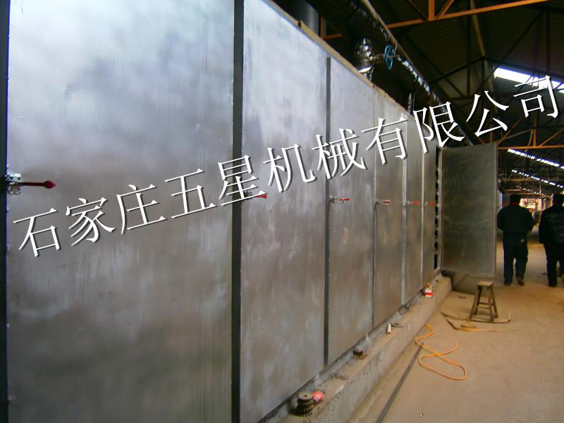 纸面石膏板生产线改造工程协议签订.jpg