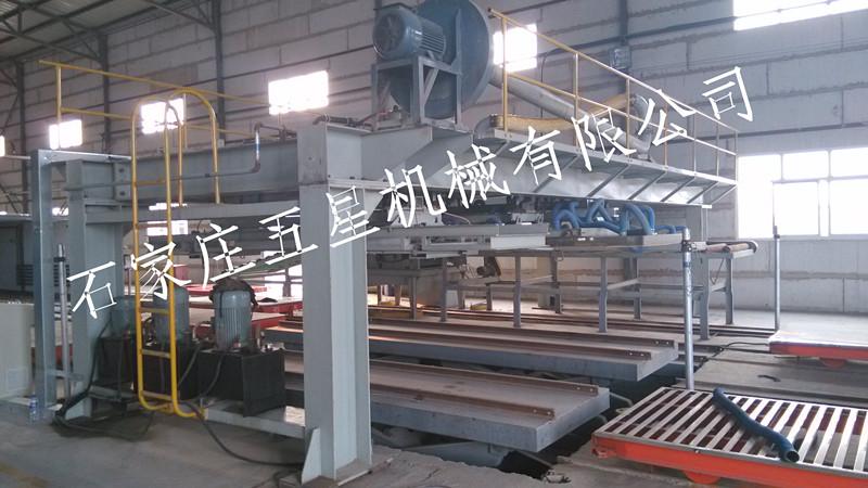 伊朗硅酸钙板生产线设备.jpg