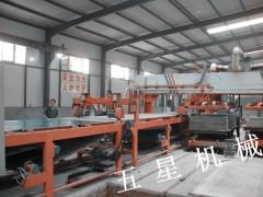 硅酸钙板生产设备