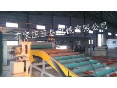 硅酸钙板生产线厂家直供