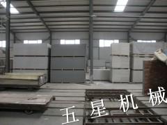 硅酸钙板生产线机械操作简单产量高