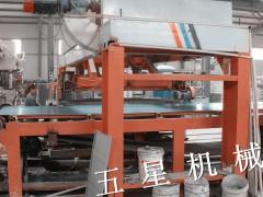 硅酸钙板生产线机械设备