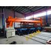 硅酸钙板生产线设备1