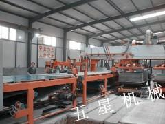 五星专供硅酸钙板生产线全套设备