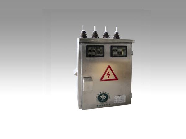 XLC10系列低壓配變防竊電計量箱