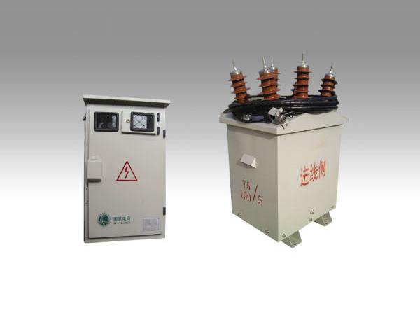 JLSK2系列真空開關型高壓預付費計量裝置