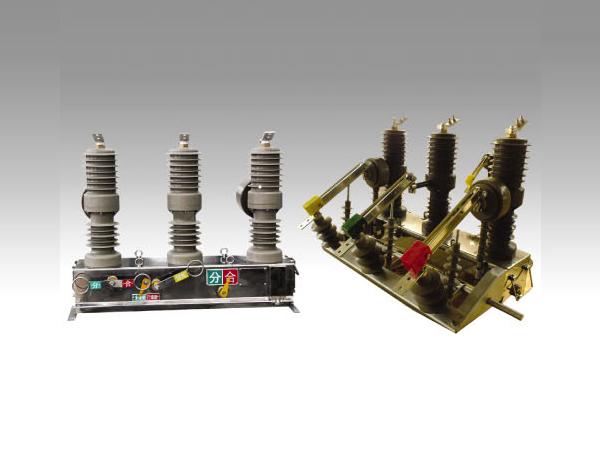 ZW32-12真空斷路器