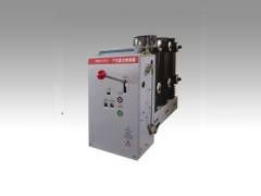 正裝式、側裝式VS1-12高壓真空短路器