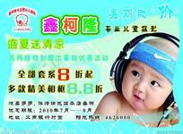 石家庄裕华区印刷厂,专业印刷宣传册_图册_画册